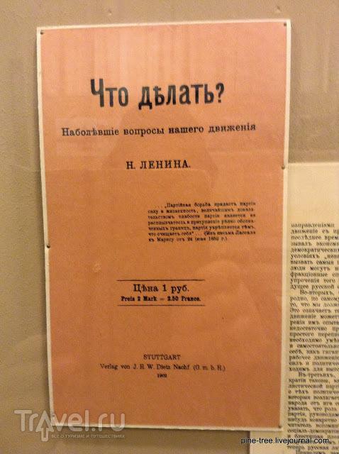 Ленин и Тампере / Финляндия