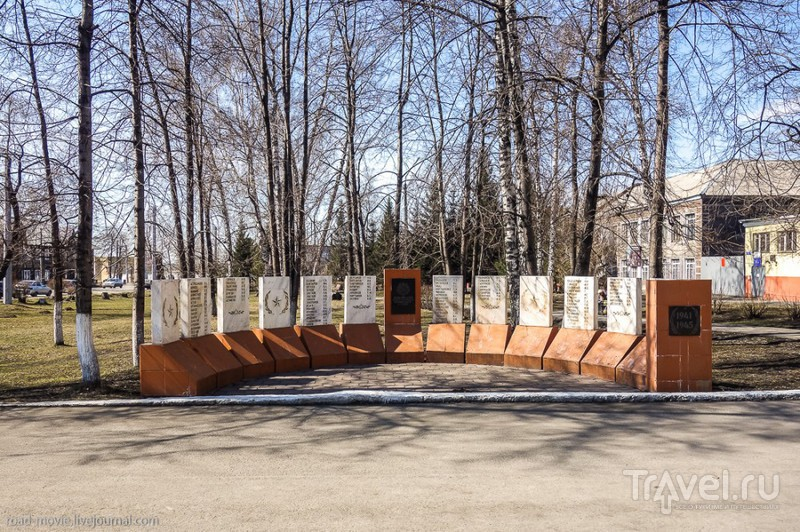 Ленинск-Кузнецкий: Прогулка по городу / Фото из России