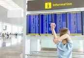 Табло с информацией о рейсах