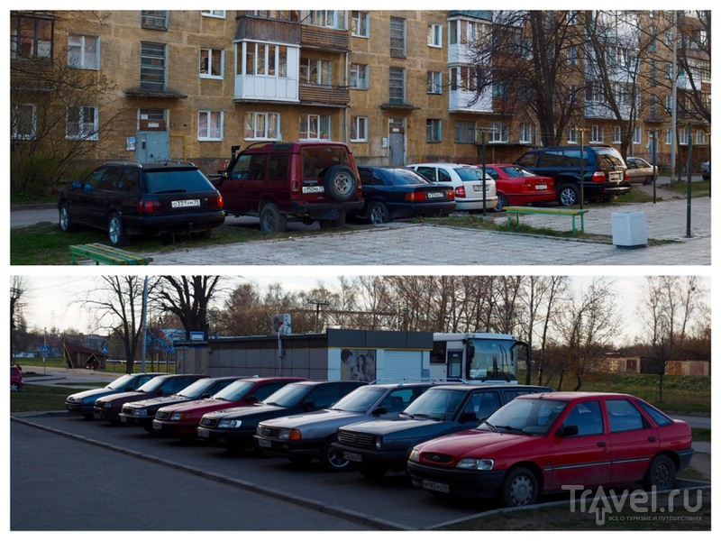 Янтарный край / Россия