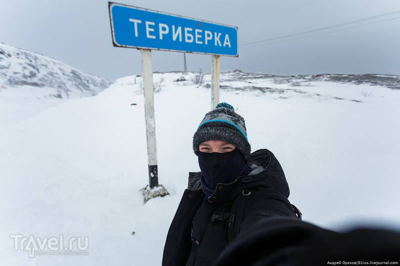 За северным сиянием - Териберка