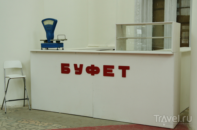Советская еда в Москве / Россия