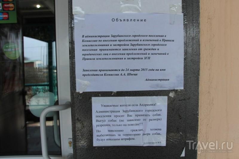 Андреевка: будки для туристов на берегу Японского моря / Россия