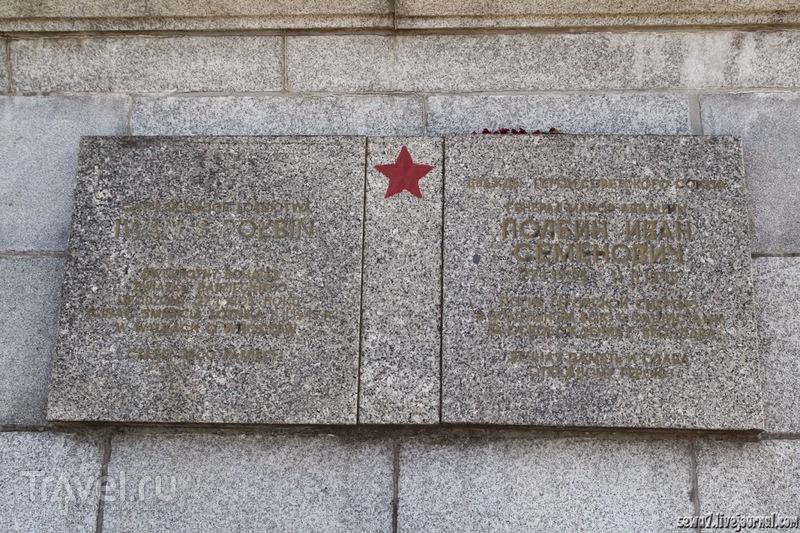 Памяти Советским Воинам / Польша