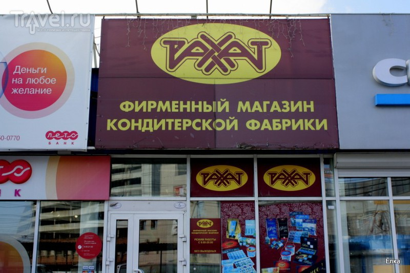 30 лет спустя... По Горному Алтаю на конях. Новосибирск / Россия