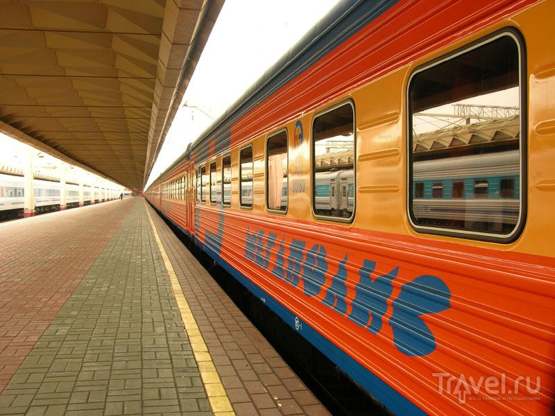 Оранжевый вагон
