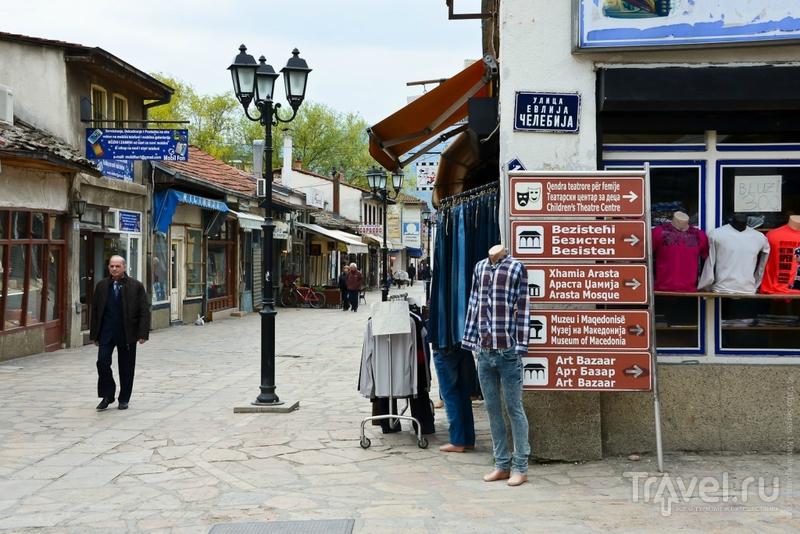 Изгибы старого Скопье / Фото из Македонии