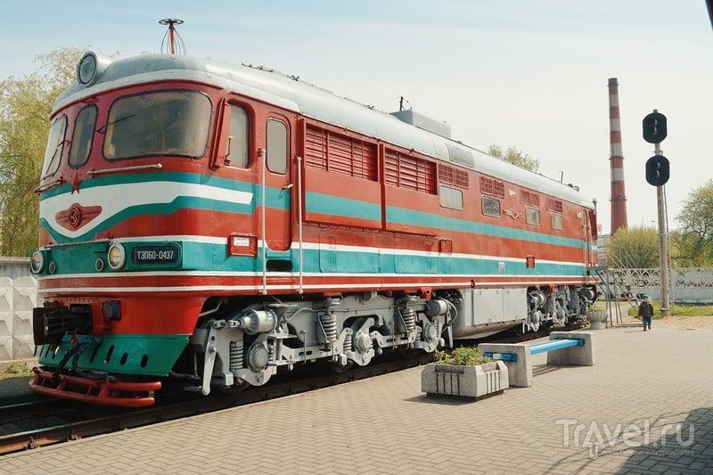 Бресткий железнодорожный музей / Белоруссия