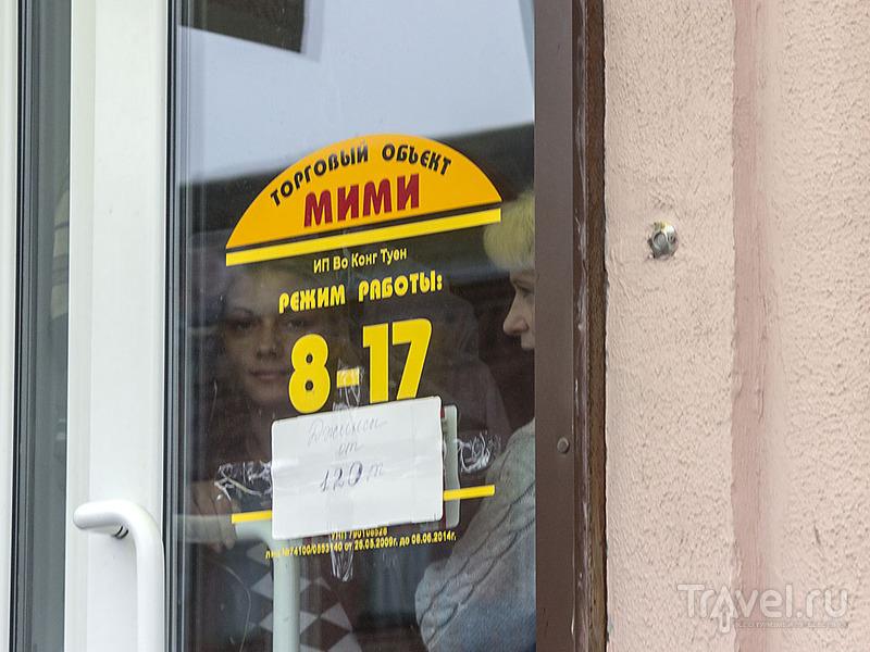 Белоруссия. Бобруйск / Белоруссия