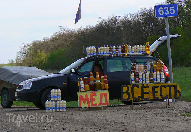 Российская придорожная торговля / Россия