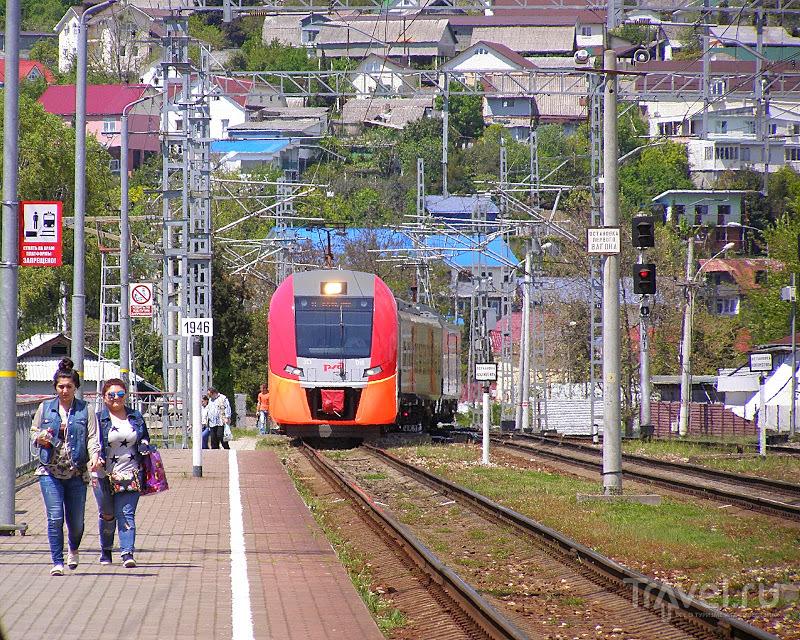Железная дорога Сочи / Россия