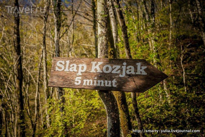 Словения: Водопад Козяк / Фото из Словении