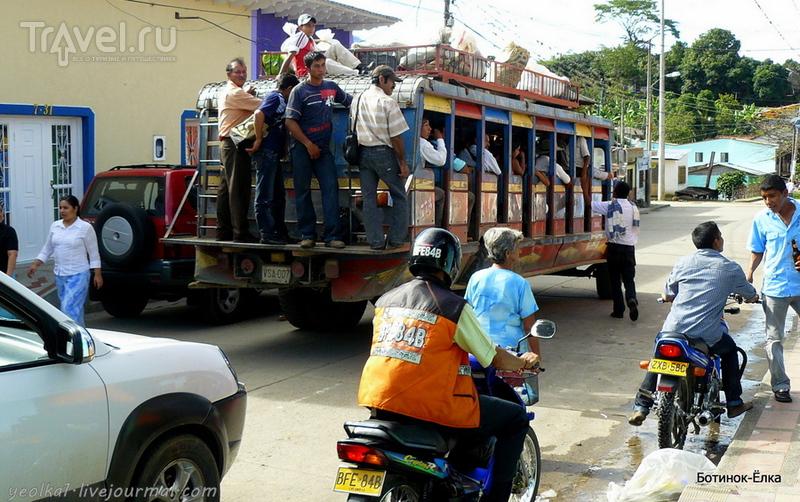 Колумбия - Con mucho gusto! Сказ про то, как нас обокрали в Колумбии / Колумбия