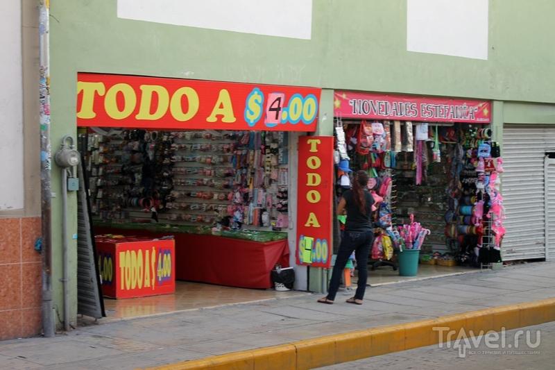 Мексика: Мерида / Мексика