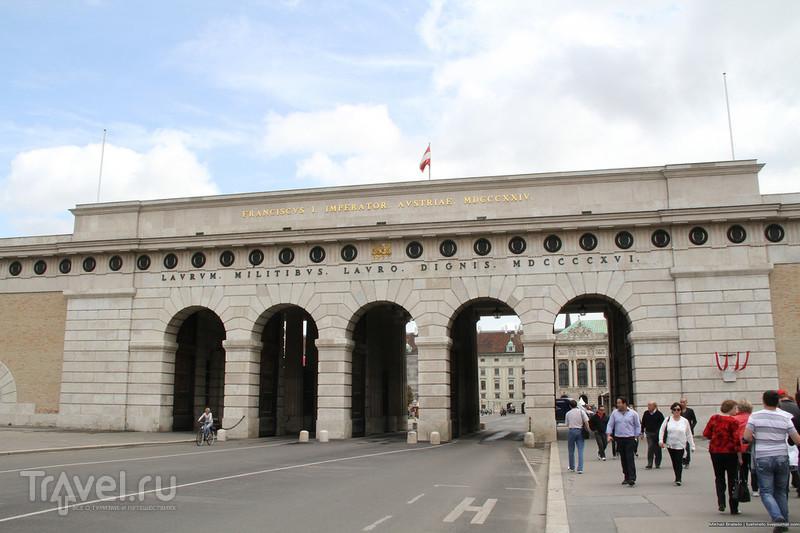 Императорский Хофсбург / Австрия