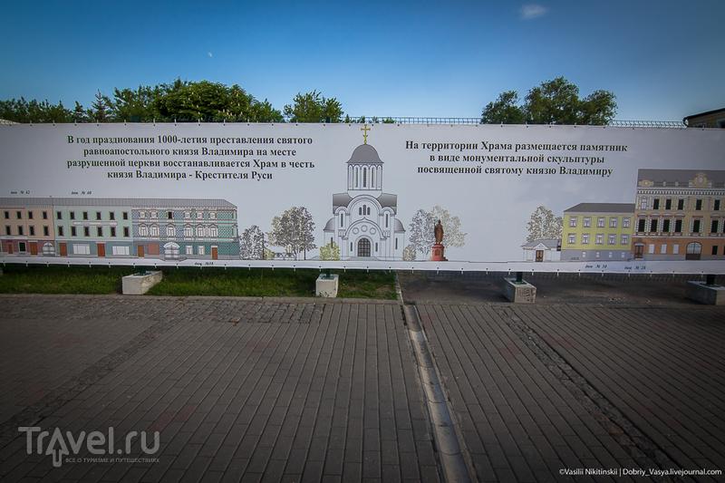 Как растянуть выходные? / Россия