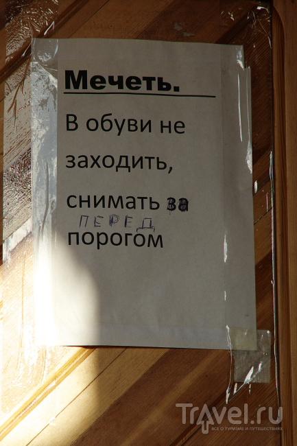 Казань на выходные / Фото из России