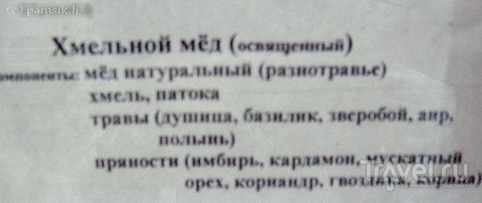 Тихонова Пустынь (Калужская Свято-Тихонова Пустынь) / Россия