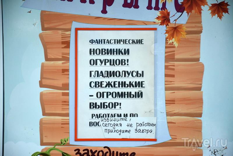 Немного провинциального Урала / Россия