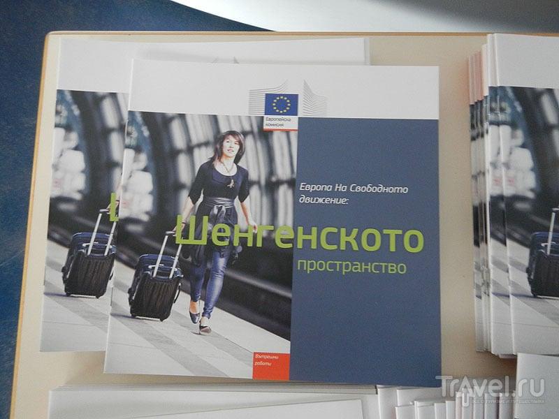 Брошюры о Шенгенском Соглашении