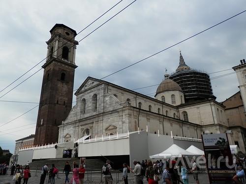 Италия, Турин / Италия