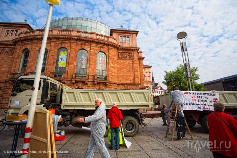 Освободители в Майнце / Германия