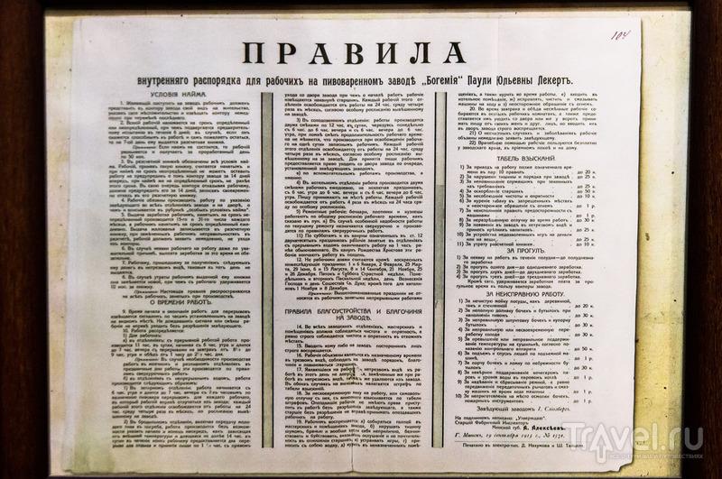 """Экскурсия на пивзавод """"Аливария"""" / Фото из Белоруссии"""