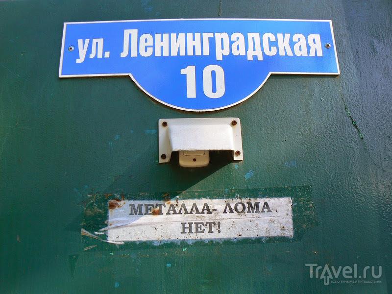 Кубань / Россия