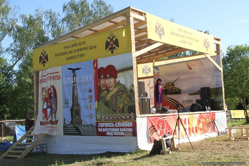 Экипаж Кутузова и детский военно-патриотический лагерь в Бородино / Россия