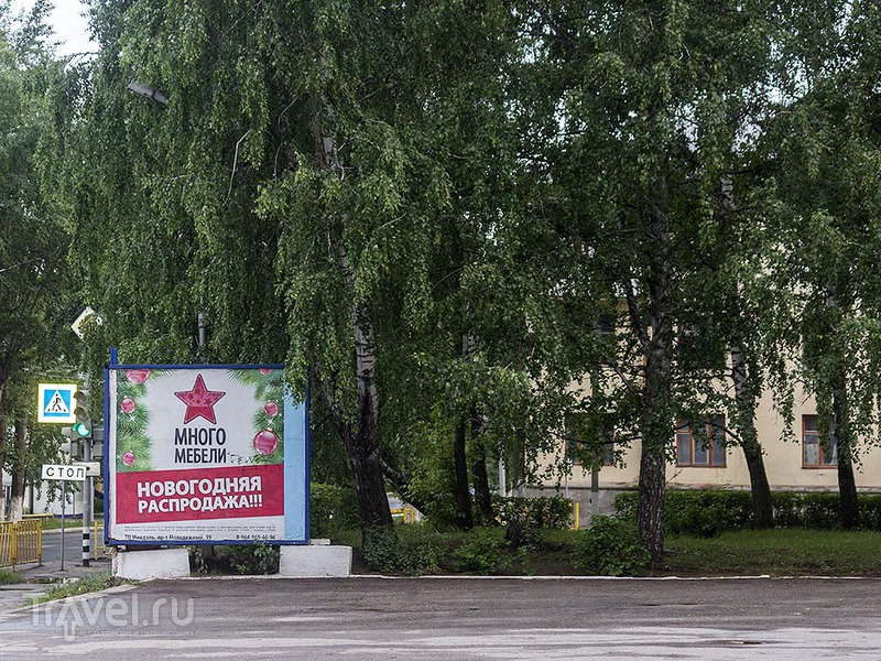 Волга. Жигулевск / Россия