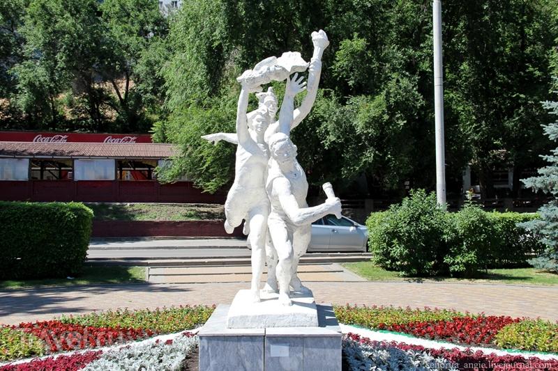 Набережная Дона / Россия