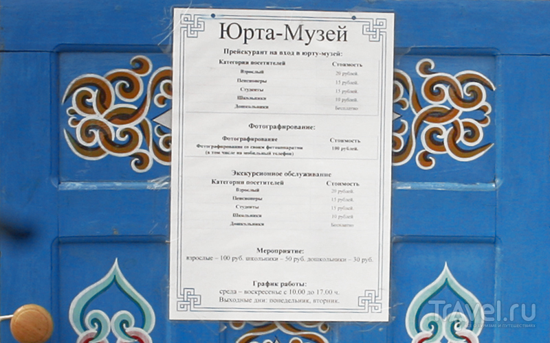 Олдскул по-тувински / Россия