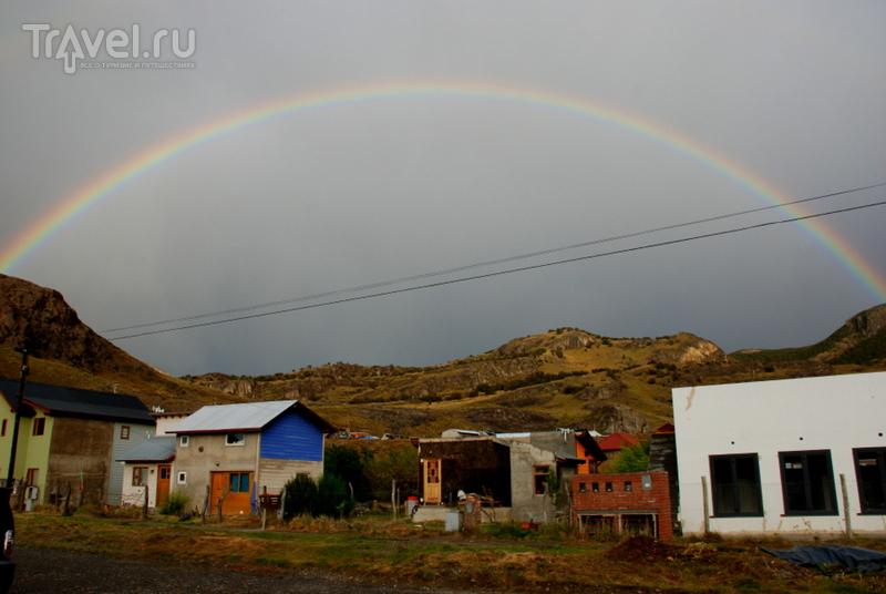 Патагония. Аргентина. Из Эль Чалтена - обратно, в Эль Калафате / Аргентина