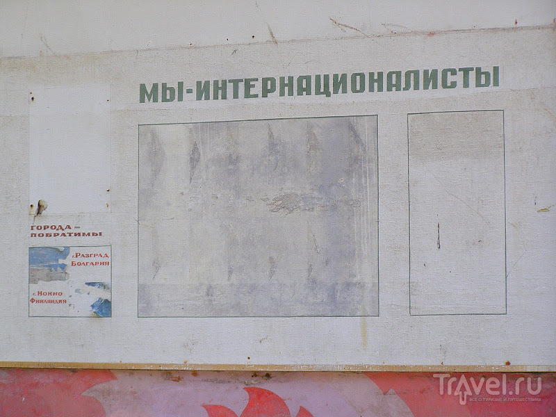"""Орловская обл. Пионерлагерь """"Ёлочка"""" / Россия"""