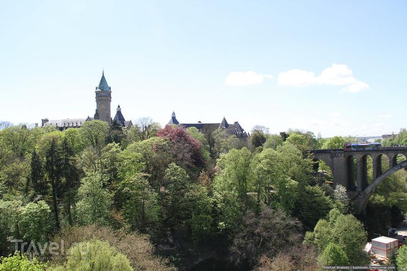 Тишайший Люксембург / Люксембург