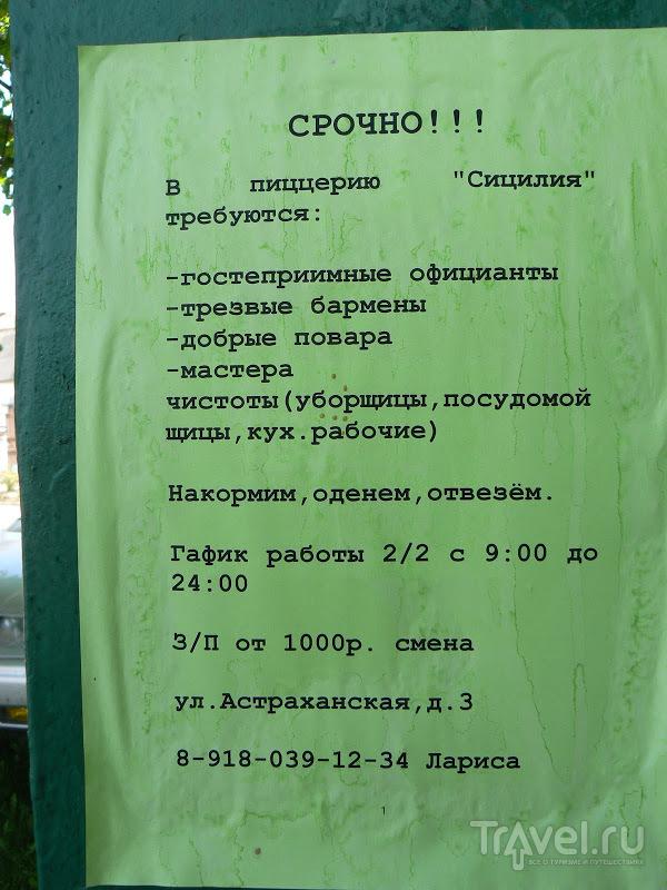 Город-курорт Анапа. Витязево и Джемете. Курортный быт, бессмысленный и беспощадный / Россия