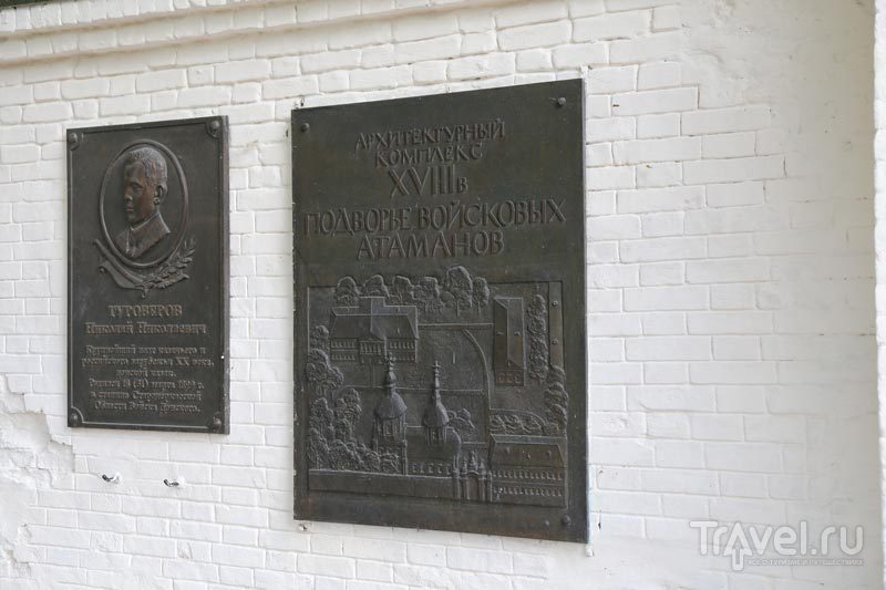 Станица Старочеркасская / Россия