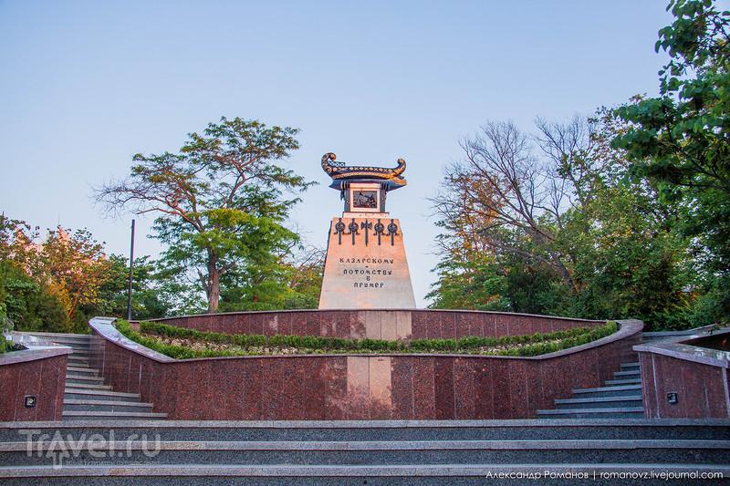Севастополь: от Синопского спуска до Приморского бульвара / Россия