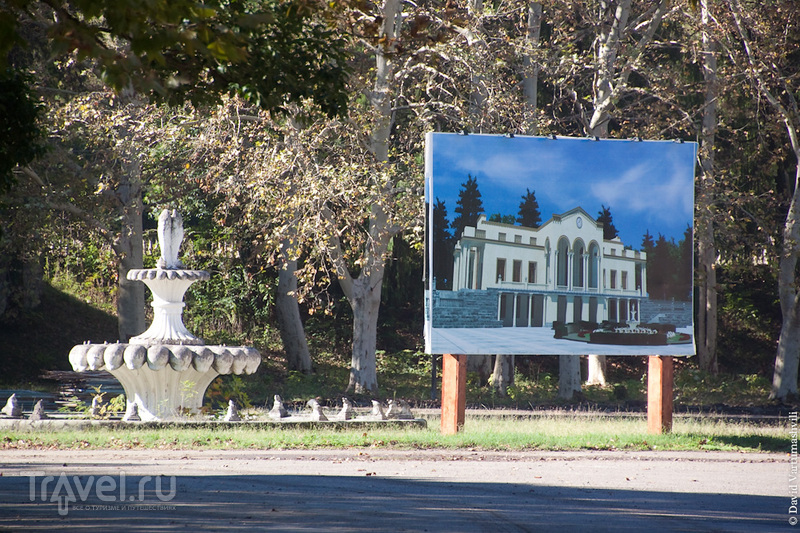 Грузия, Цхалтубо / Фото из Грузии