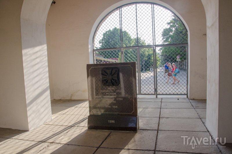 Внутри установили монумент в память о погибших во время многочисленных штурмов крепости