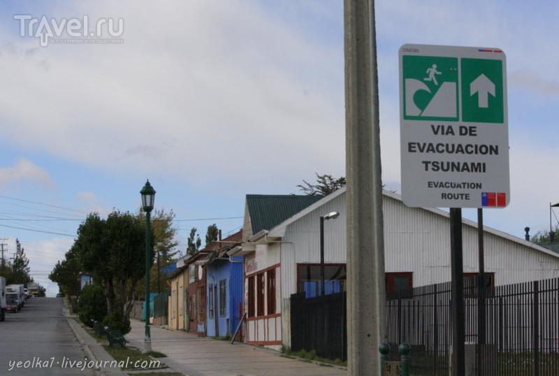 Патагония. От залива Последней Надежды к сбывшимся мечтам - Магелланову проливу / Чили