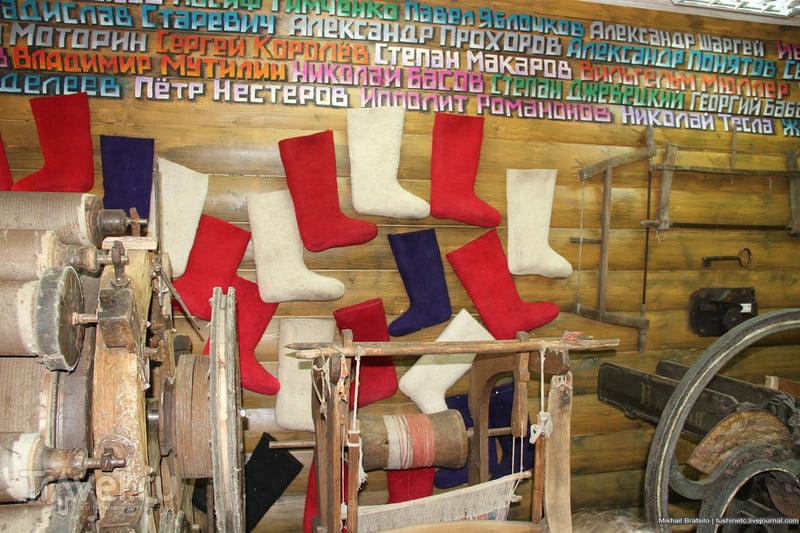 Политехнический музей в селе Вятское / Россия