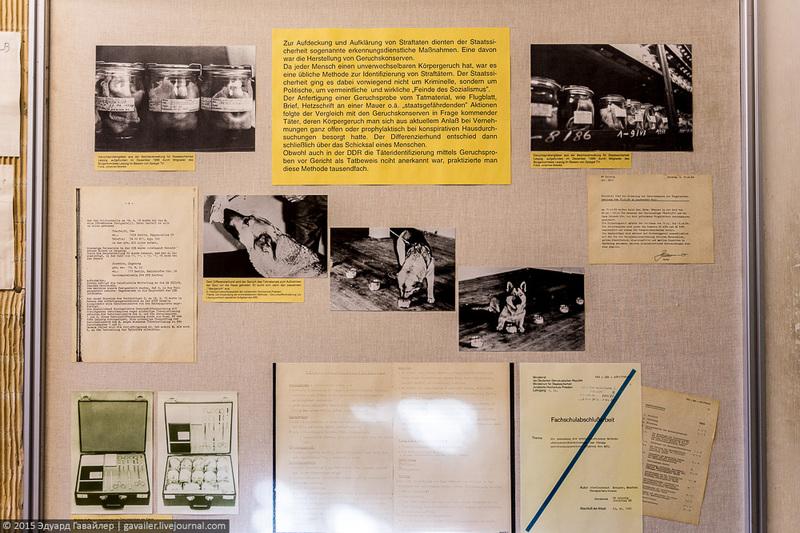 Устрашающий символ тотального контроля в ГДР / Фото из Германии