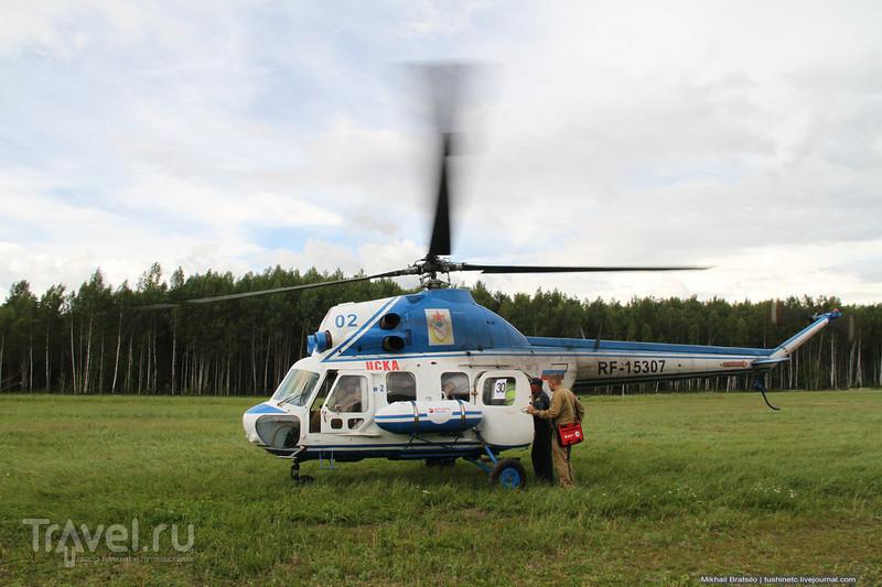 Как я на вертолёте летал / Россия