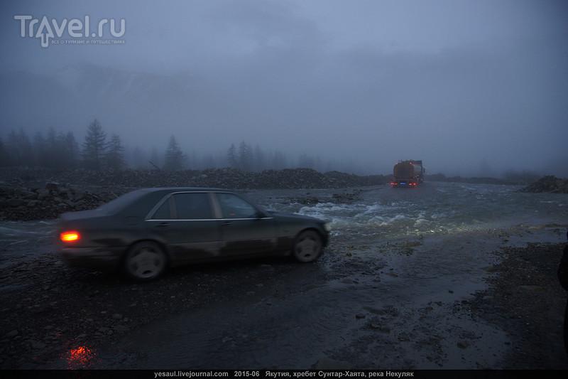 Колымская трасса: Некуляк / Россия