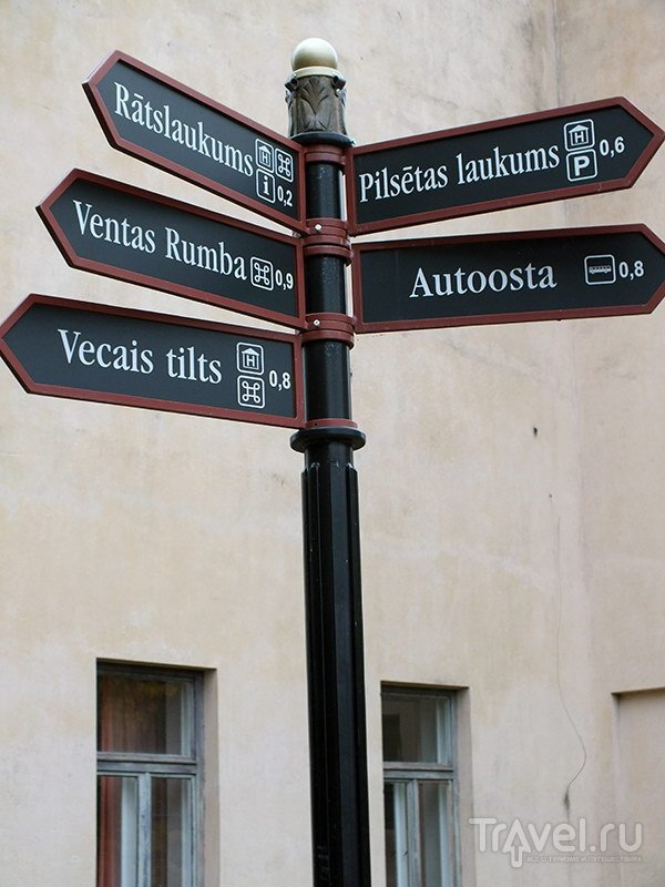 Городские указатели / Фото из Латвии