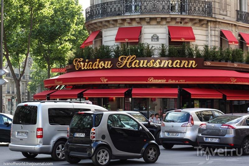 Париж. Эволюция кулинарного заговора / Франция