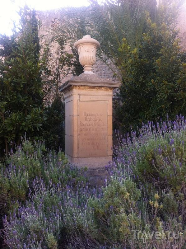 Памятник Николасу Пэрису
