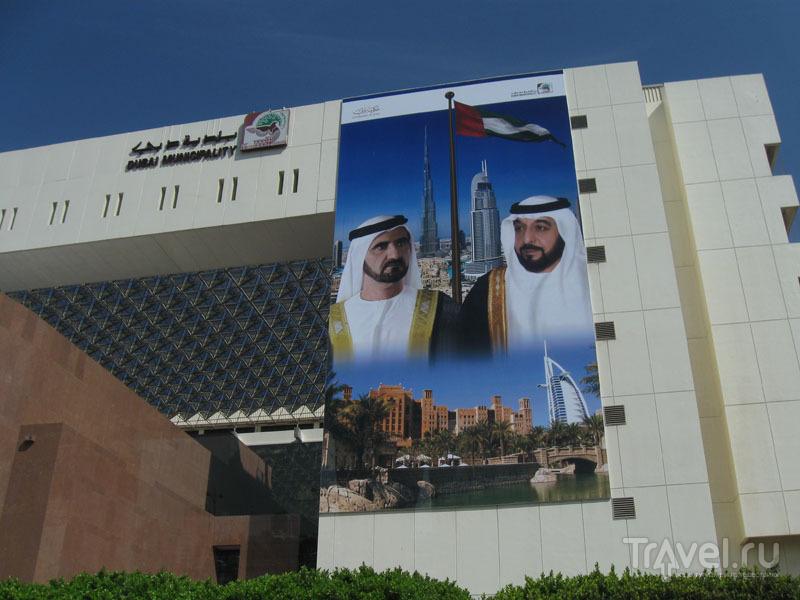 Объединенные Арабские Эмираты - Дубай, Шарджа, Фуджейра / ОАЭ