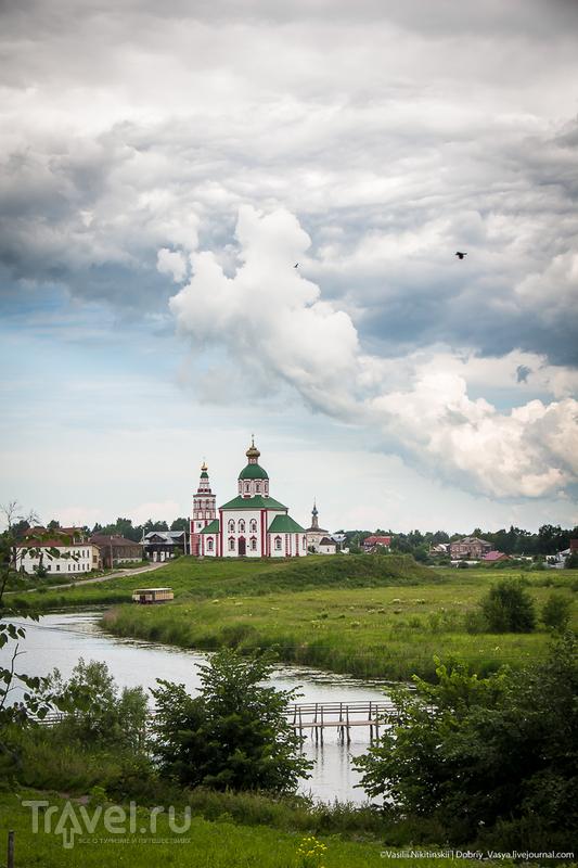 Над Кремлём сгустились тучи / Россия